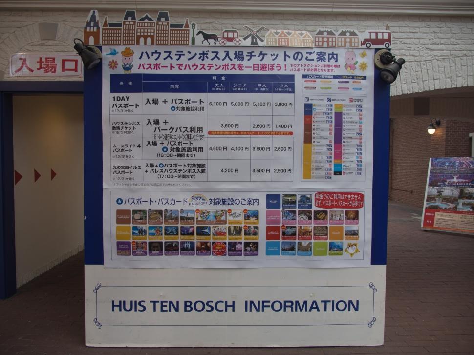 20141202-PC028554